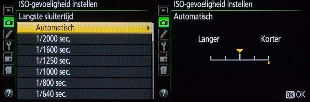 auto-iso-d5500-2