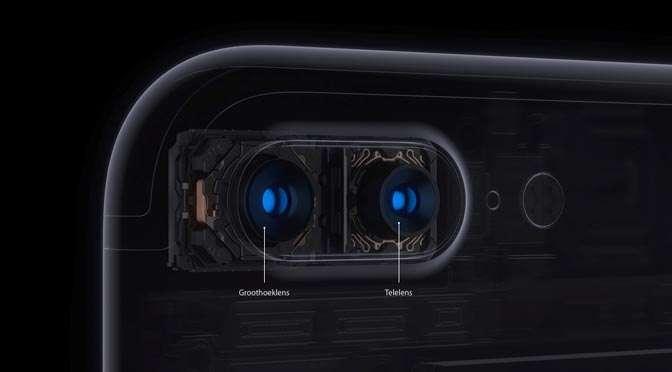 'Bokeh' bij portretfoto's met de iPhone 7 Plus