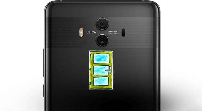 De achterdeur van Huawei