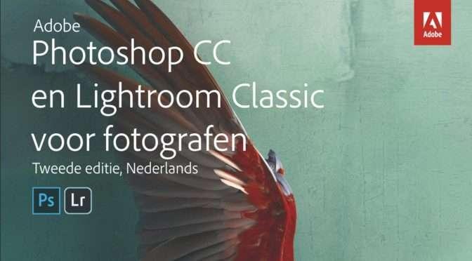 De verschillen tussen Lightroom Classic en Photoshop